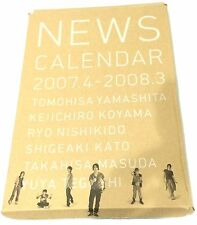 Japanese Boy Band NEWS (2007-2008) CALENDAR & PHOTOBOOK WITH DIY PAPER STAND