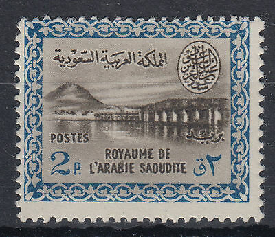 Symbol Der Marke Saudi Arabia 1961 ** Mi.73 Sg#414 Sc#213 Staudamm Dam sfm126 Unwmkd. Tropf-Trocken