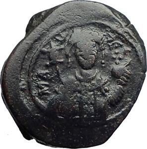 MANUEL-I-Comnenus-1143AD-Ancient-Medieval-Byzantine-Coin-St-George-i74213