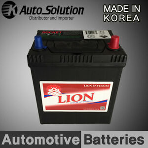 Image Is Loading SMF 12V CAR BATTERY NS40ZL CCA360 Fits HONDA