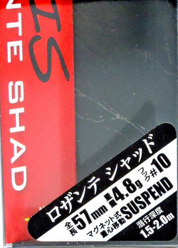 Duo Realis Rozante Shad 57MR Suspending DSH3061 Komochi Wakasagi