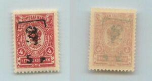 Armenia 🇦🇲  1920  SC 135 mint Type F or G black . f7214
