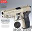 ACADEMY-P226-MK25-TAN-Ver-Airsoft-Pistol-BB-Toy-Gun-Replica-Full-Size-Non-Metal miniature 5