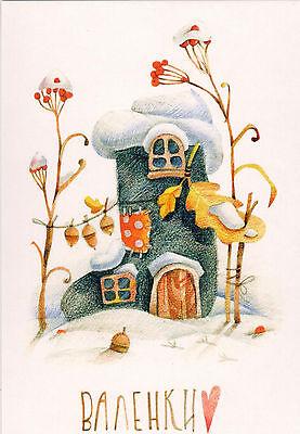 Shcherbyna Antonina Home Sweet Home Russian modern Rare new postcard