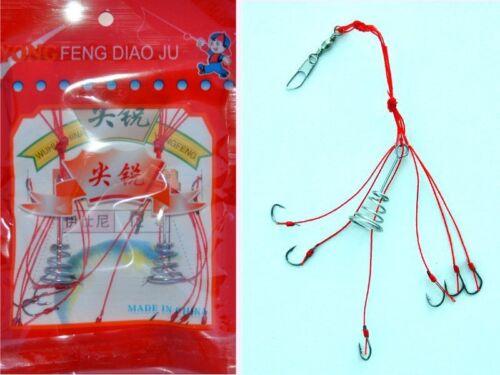 Neuf 2 packs 4 carp rigs Yongfeng BRAID LINE carbone hameçons #13 pour pêche à la Carpe
