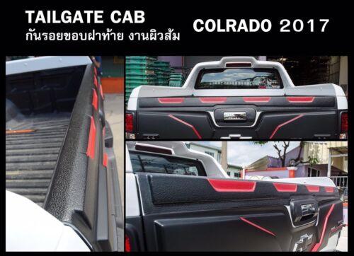 Tailgate Cap Cover Guard Black Red Trim 1Pc Fit Chevrolet Holden Colorado 2017