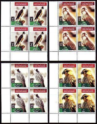 Falken Falcons Gastfreundlich Uae 2003 ** Mi.745/48 Bl/4 Tiere Animals Vögel Birds