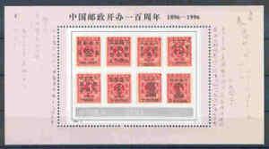 """Volksrepublik China - Block 75 """"100 Jahre Chinesische Post"""" 1996 -perfekt **/MNH"""