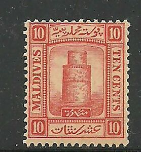 Album Treasures Maldives Scott # 10 10p Minaret Mint Hinged