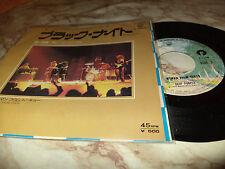 "DEEP PURPLE ""BLACK NIGHT/WOMAN FROM TOKYO"" 7"" JAPAN REISSUE RARE"