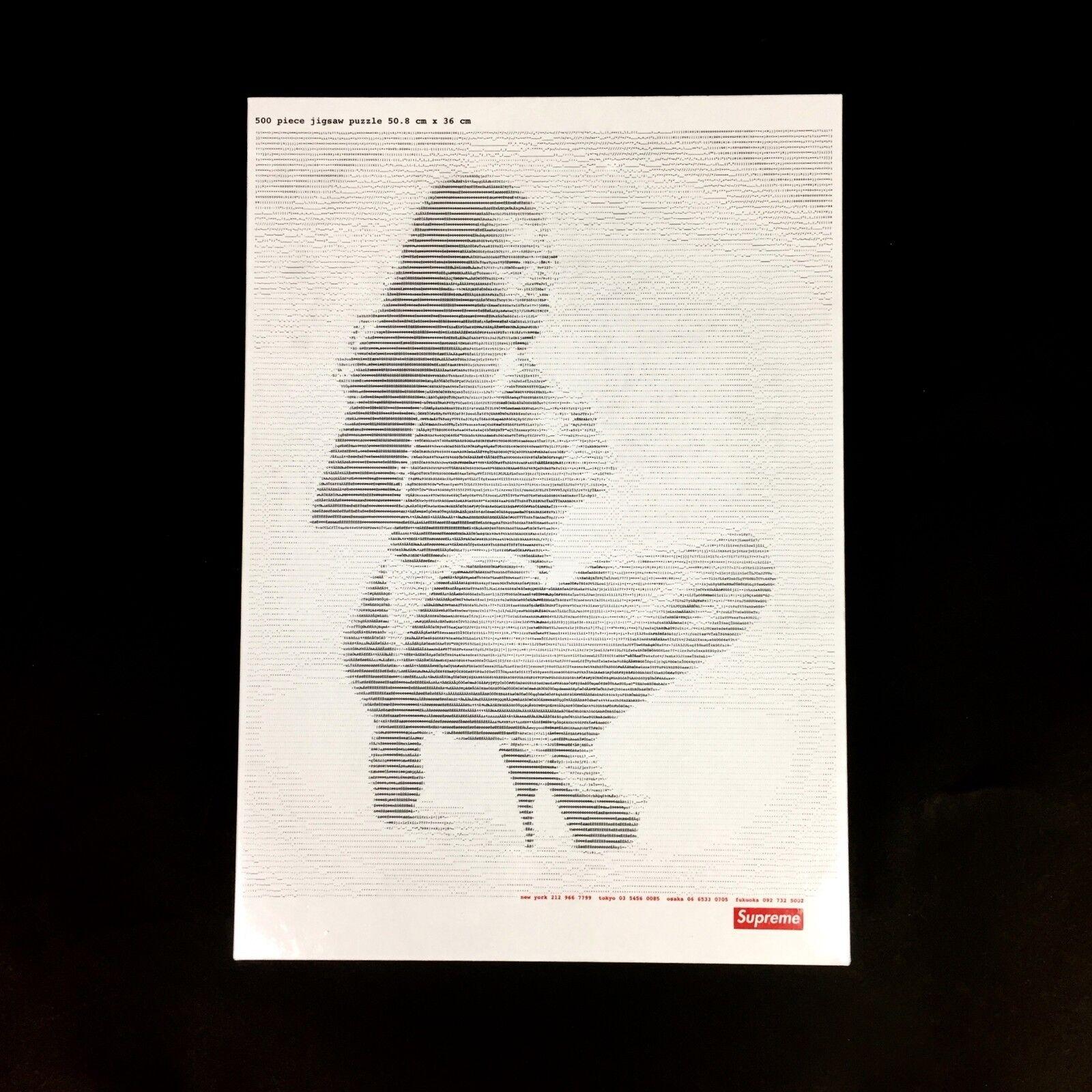 NWT Supreme NY rosso Box Logo Digi Print 500 Piece Jigsaw Puzzle SS17 DS AUTHENTIC
