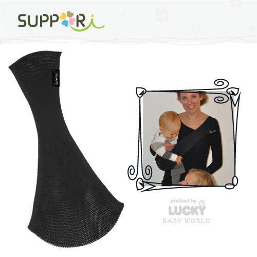 Porte-bébé Suppori Noir