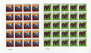 Congo-Stamps-377-8-NH-Stamps-in-Set-of-Imperforate-Sheets