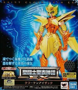 Saint-Seiya-Myth-Cloth-EX-Kraken-Issac-action-figure-Bandai-Tamashii-exclusive