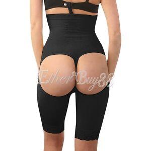 d7bb3b003 Butt Lift Booster Booty Lifter Panties Tummy Control Shaper Enhancer ...