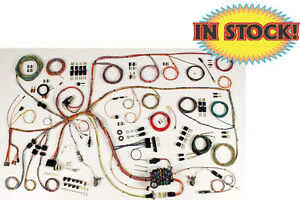 s l300 american autowire 1960 64 falcon 1960 65 comet wiring harness 65 comet wiring harness at gsmportal.co