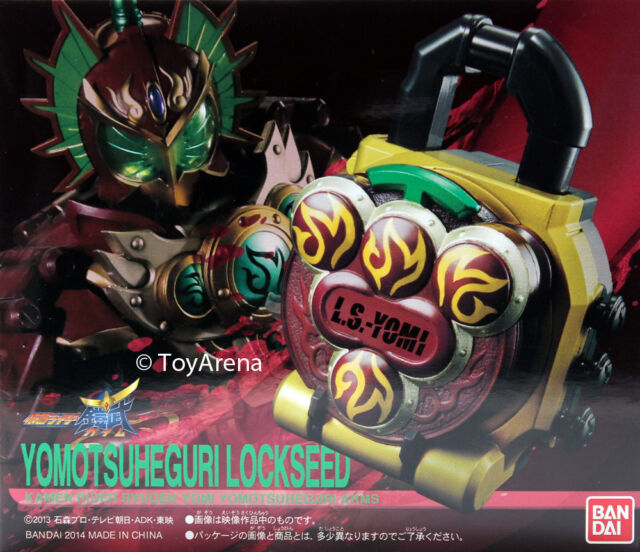 Kamen Rider Gaim DX Yomotsuheguri Lock Seed w/ Faceplate IN STOCK USA SELLER
