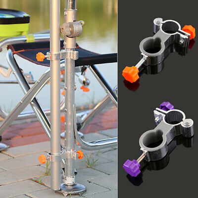 Fishing Chair Fixed Clamp Umbrella Stand Clip Brackets Holder Aluminum Alloy