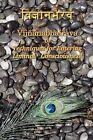 Vijnaanabhairava or Techniques for Entering Liminal Consciousness by Dmitri Semenov (Paperback / softback, 2010)