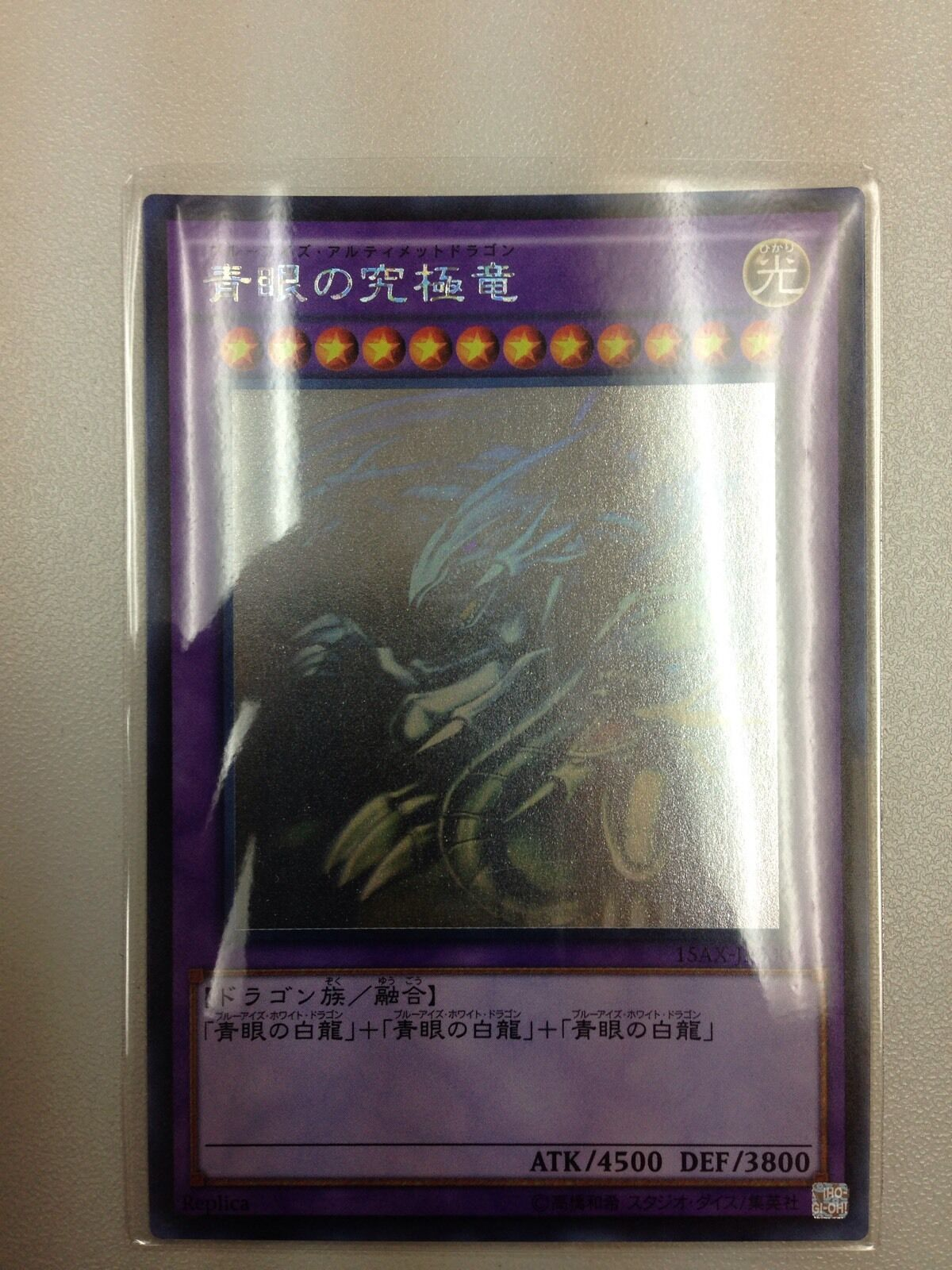 15AX-JP000 Japanese bluee Eyes Uitimate Dragon Ghost (Holographic) Rare