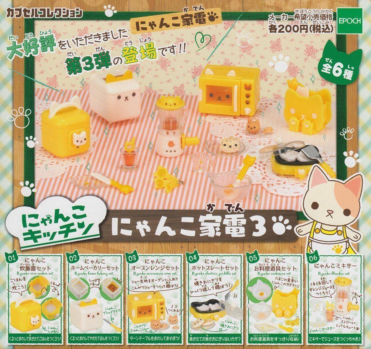 Epoch Gasha Nyanko kitchen Nyanko cat Part.3 Full set Re-ment rement re ment