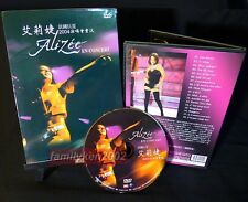 Taiwan DVD w/Slipcase SEALED! Alizee Alizée En Concert Moi Lolita Gourmandises