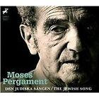 Moses Pergament - : Den Judiska Sången (The Jewish Song, 2014)