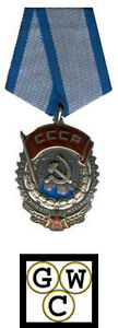 RussiaWWII-Order-Red-Banner-Labour-exceptional-service-in-industries-USSR-10600