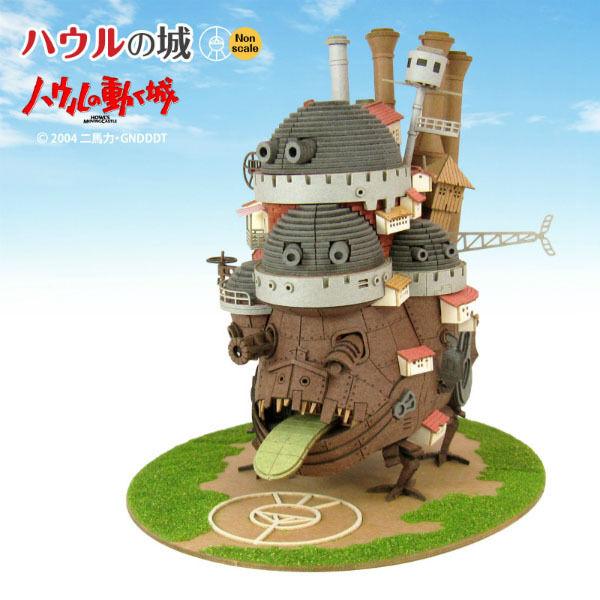 Sankei Mk07-21 Studio Ghibli Hawls Móvil Castillo No Escala