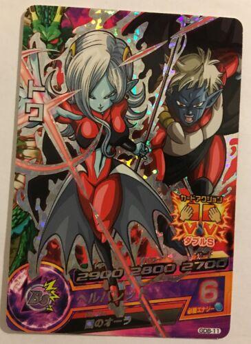 Dragon ball heroes promo gdb-11