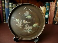 Antique Oriental/Japanese Papier Mache Circular Serving/Card Tray