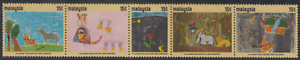 45-MALAYSIA-1971-UNICEF-CHILDREN-039-S-DRAWING-STRIP-OF-5V-SET-FRESH-MNH-CAT-RM-90