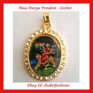 Durga maa pendant locket hindu goddess vaisno devi religious la foto se est cargando durga maa pendant locket hindu goddess vaisno devi aloadofball Image collections