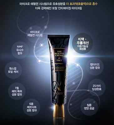 [A.H.C]Korean Cosmetic The Real Eye Cream for Face 30ml