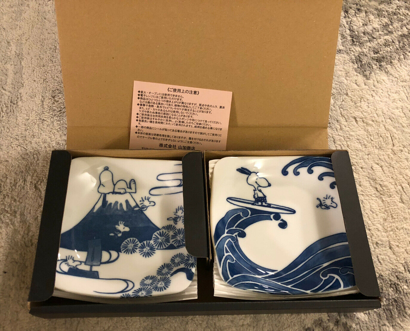 New PEANUTS Peanuts Snoopy Dyed Square Dish Set of 5  F//S from Japan