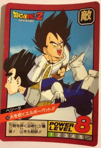 Dragon ball Z Super battle Power Level 103