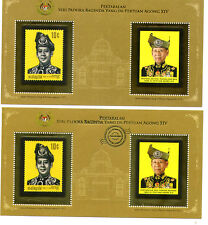Malaysia Stamp 2012  M/S & MS Overprint Miniature Sheet 2pcs