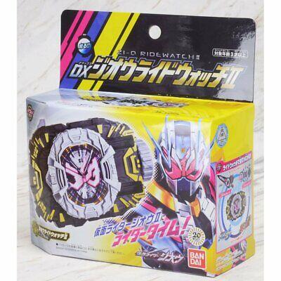 DX Ride Hei Saber Henshin Dressup Toy Bandai Kamen Rider Zi-o