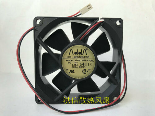 1 PCS ADDA Fan AD0812MS-A70GL  80*80*25mm 2 Pin DC12V 0.15A