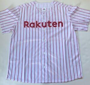 NPB-Tohoku-Rakuten-Golden-Eagles-2016-summer-Baseball-Jersey-L