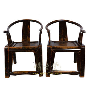 Image Is Loading Chinese Antique Yoke Armed Horseshoe Chairs Pair 17LP13