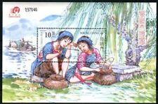 China Macau Macao 2006 I Ching Pa Kua Series 5 stamp S/S