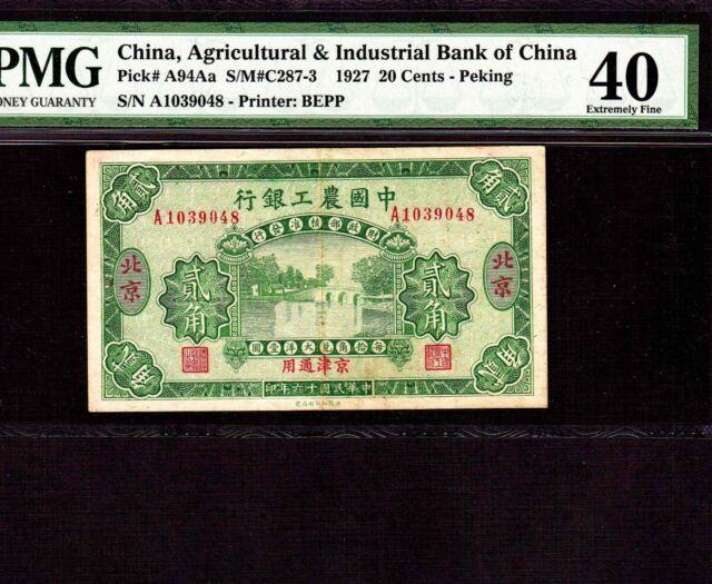 China, 20 Cents 1927, P-A94Aa, PMG XF 40 * Peking *