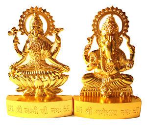 Laxmi VIshnu Idol Lakshmi Vishnu Murti Statue Golden Color 11 cm Height