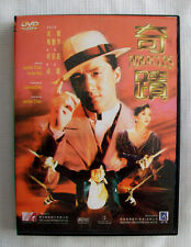 MIRACLES Media Asia DVD Jackie Chan Anita Mui  奇蹟 Mega Star Video BLACK DRAGON