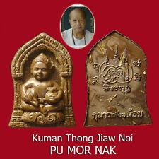 Guman Thong Jiaw Noi Pu Mor Nak Thai Amulet Magic Luck Rich Wealth Trad Success