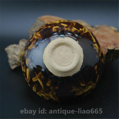 China Vintage Jizhou Kiln Porcelain Tortoise-shell Glaze Bowl Teabowl Tea-things