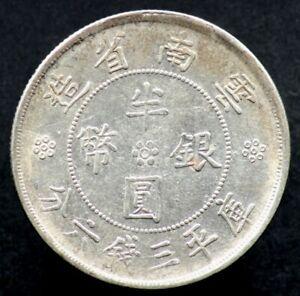 1-2-YUAN-50-CENTS-1932-CHINE-CHINA-YUNNAN-Argent-Silver