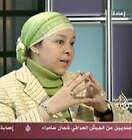 Muslims and the News Media by I.B.Tauris & Co Ltd. (Hardback, 2006)