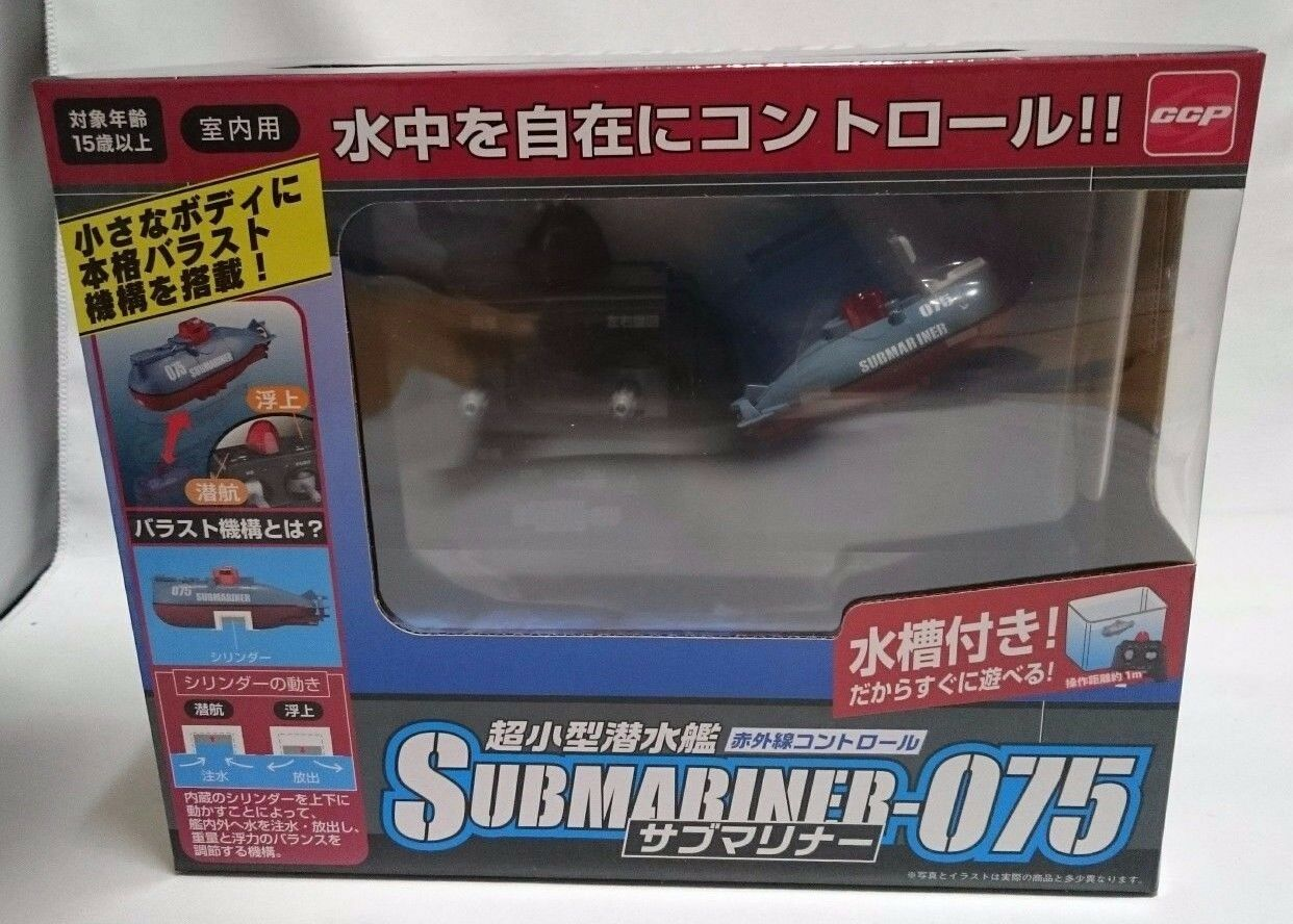 Nuovo CCP Ultra Small Submarine Submariner-075 RC Real Control  F/S from Japan